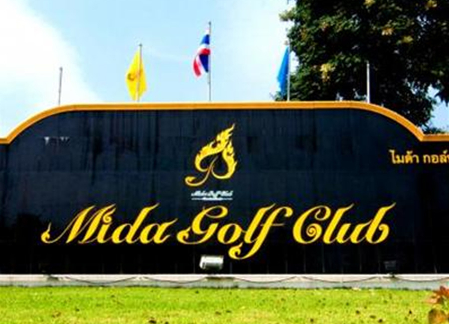 Mida golf club