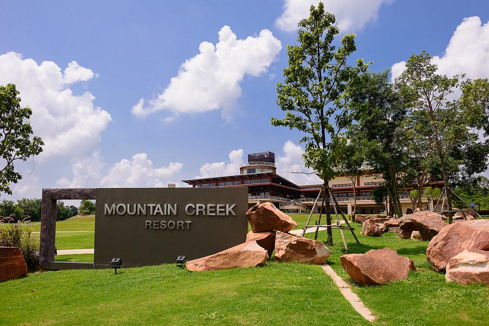 Thailand Mountain Creek Golf Resort and Residences